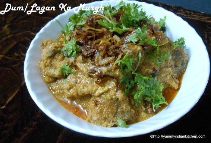 Dum Ka Murgh recipe