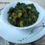 Aloo Palak Gosht Recipe