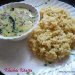 Til Ki Chutney Recipe,  Khichdi Ka Khatta