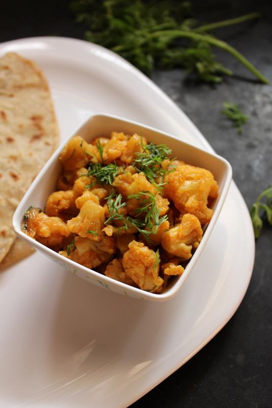 cauliflower sabzi recipe