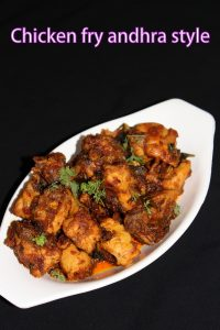 how-to-make-andhra-style-chicken-fry