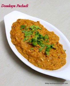 dosakaya-pachadi-recipe-dosakaya-chutney