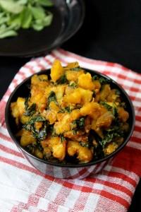 aloo-methi-curry