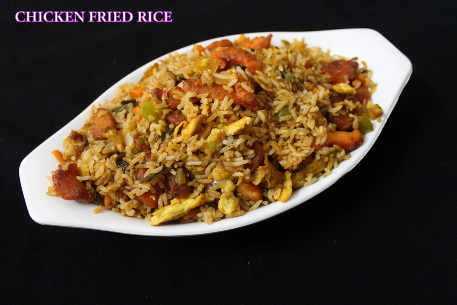 chicken-fried-rice-recipe-chinese-fried-rice