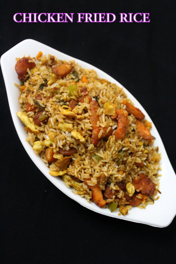 Chicken fried rice recipe chinese fried rice yummy indian kitchen how to make chicken fried rice ccuart Images