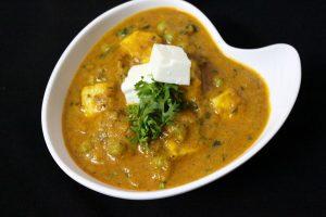 shahi-matar-paneer-recipe