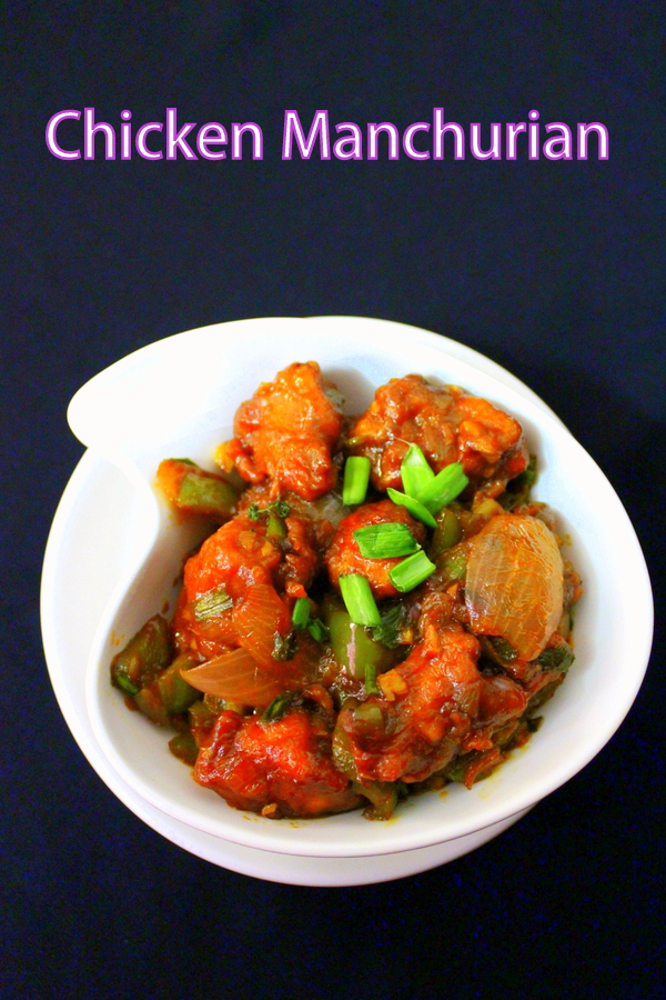 chicken manchurian recipe or chicken manchurian dry