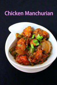 dry-chicken-manchurian
