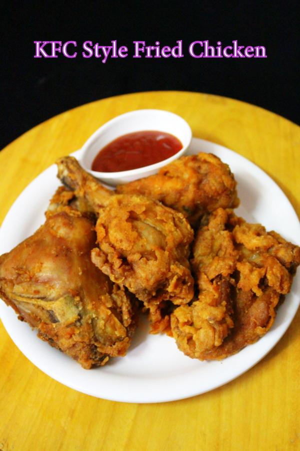 KFC chicken recipe | How to make KFC