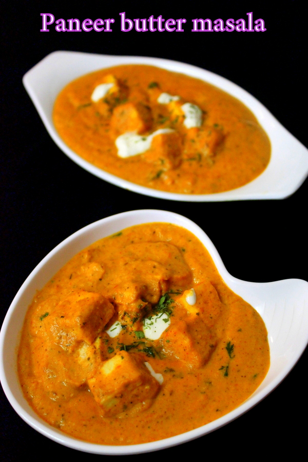 Paneer butter masala recipe restaurant style yummy indian kitchen paneer butter masala recipe paneer makhani forumfinder Choice Image