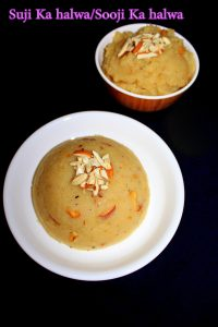 suji-ka-halwa-recipe-sooji-ka-halwa-recipe