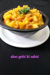 aloo gobi sabzi or aloo gobi curry