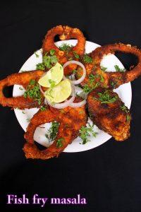 fish fry masala or fish tawa fry recipe