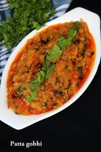 cabbage curry or patta gobhi recipe