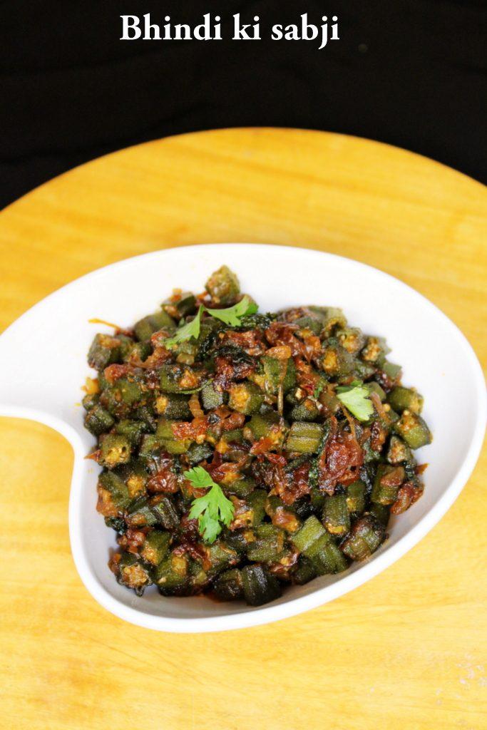 bhindi ki sabji or bhindi sabzi