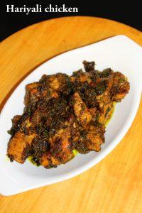 chicken hariyali recipe