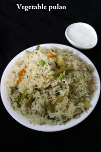 veg pulao recipe or vegetable pulao