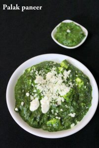 how to make palak paneer recipe