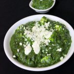 palak paneer recipe or how to make palak paneer