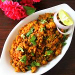 chicken keema recipe, hyderabadi keema curry