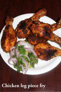 chicken-leg-piece-fry