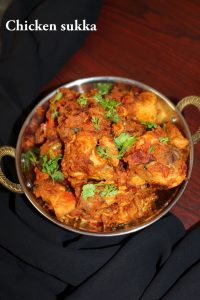 chicken sukka recipe