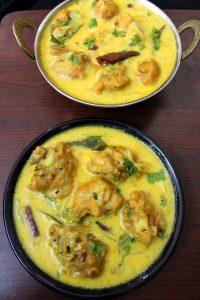 kadhi pakora recipe or kadhi recipe