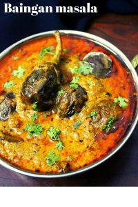baingan masala or brinjal masala recipe