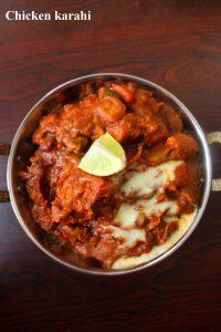 kadai chicken- or chicken karahi