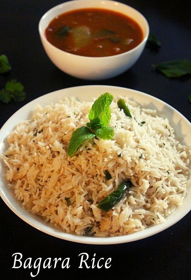 bagara rice recipe